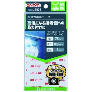 amon Ultra Strong Double-sided Tape