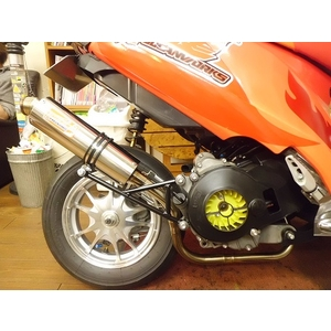 UK-Speed Oil Han Racing Exhaust System