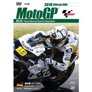 WiCK 2018 Motogp Official DVD Round 9 Germanygp