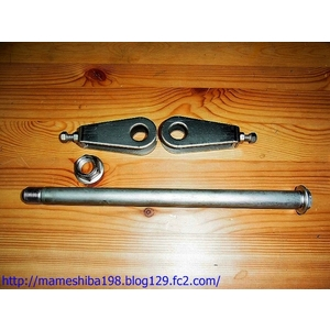 Factory Mameshiba Hollow Rear Axle Kit