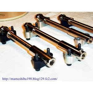 Factory Mameshiba Reinforced Front Axle Kit