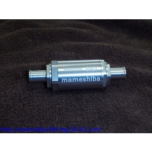 Factory Mameshiba Reducer: Twin Lead