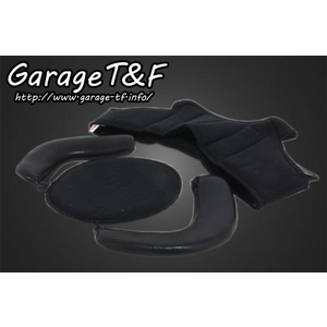 GARAGE T&F Almofada Interna do Capacete (HE06 Series Exclusive)