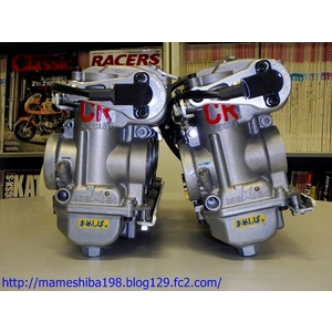 Factory Mameshiba CR - M 33 For GSX 1100 S Carburetor