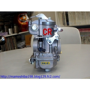 Factory Mameshiba CR 1000 For Z 1000 J CR - MB 35 Carburetor