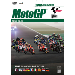 WiCK 2018 MotoGP Official DVD First Half Set 9 Seats Opening Qatar GP - Round 9 Germany GP