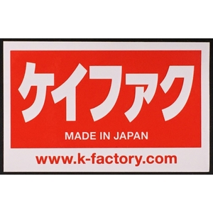K-FACTORY Heat Resistant Sticker