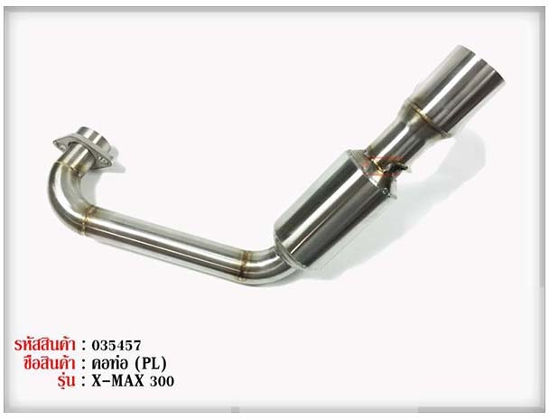 PANOM Exhaust System Tube