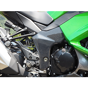 Magical Racing Frame Guard
