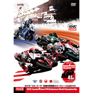WiCK 2018 Coca-Cola Suzuka 8-hours Endurance Road Race Official DVD