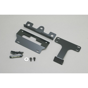 ADIO Fender Eliminator Kit Type 2