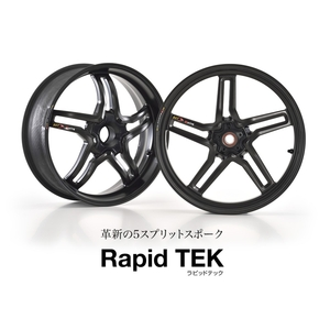 BST BST Carbon Wheel Rapid TEK