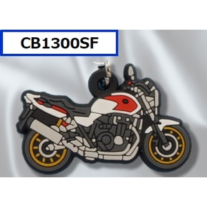 HONDA RIDING GEAR PVC Rubber Key Holder