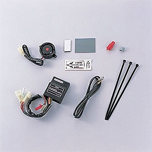 YAMAHA YAMAHA Alarm (A321) for Remote Control Vehicle