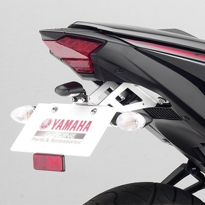 YAMAHA License Plate Holder
