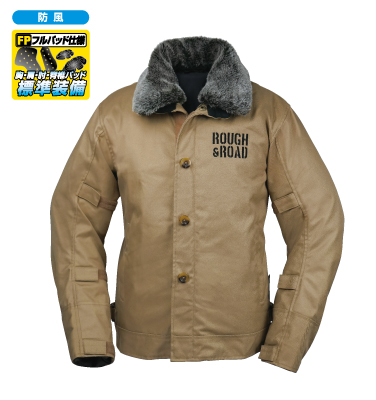 N-1 R Bore Winter Jacket FP