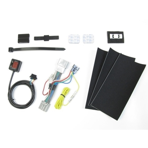PROTEC SPI-H42 Shift Position Indicator Exclusive Kit