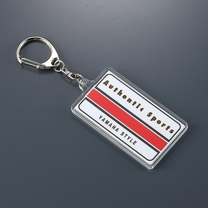 YAMAHA Authentic Sports Key Holder