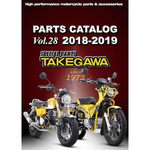 SP TAKEGAWA (Special Parts TAKEGAWA) 2018 - 2019 Erikoisosat Mukawa Overall Catalog Vol. 28