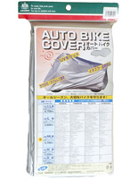 Automotorcycle Coverll-тип