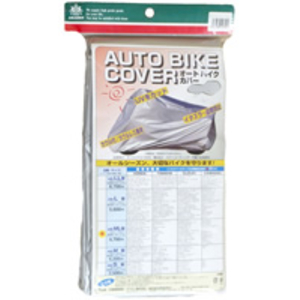 ARADEN Auto Motorcycle Cover LL Type