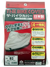 The Motorcycle Cover