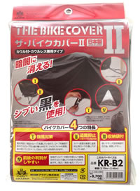 The Motorcycle Cover 2