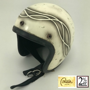 2%er BACON Ocean Beetle LAC Helmet