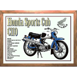 HONDA RIDING GEAR Sports Cub Pub Mirror