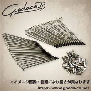 GOODS Steel Spakeningle Item 16in. Voorkant