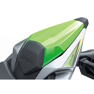 KAWASAKI Single Seat Cover