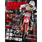 Monthly Magazine Dirt Sports 2019 January Issue