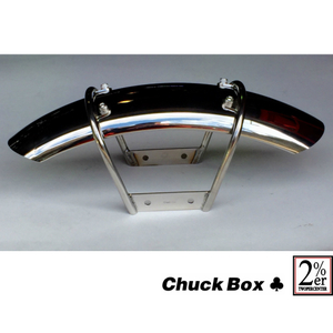 2%er [CHUCK BOX] Front Short Fender
