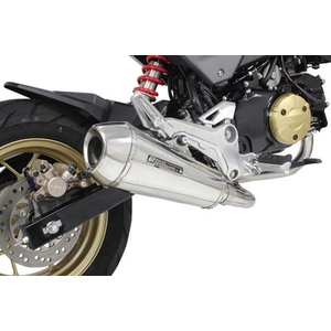 SP TAKEGAWA (Special Parts TAKEGAWA) Tapered Cone Exhaust System