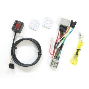 PROTEC SPI-H43 Shift Position Indicator Exclusive Kit
