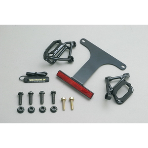 ADIO Fender Eliminator Kit