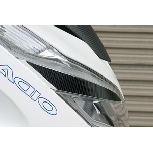 ADIO Eye Line Carbon Seat