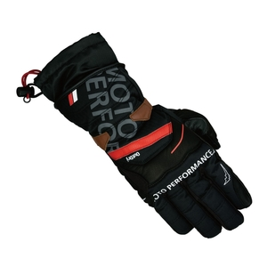 KUSHITANI Dry Out (R) Blast Gloves