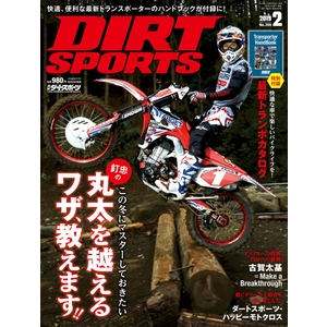 Zokeisha Monthly Magazine Dirt Sports February 2019 Issue