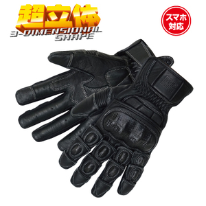 ROUGH&ROAD Extreme Carbon Leather Gloves