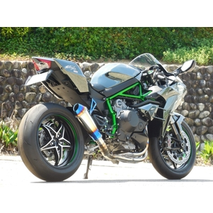 OHNISHI HEAT MAGIC Full Exhaust System DT Silencer