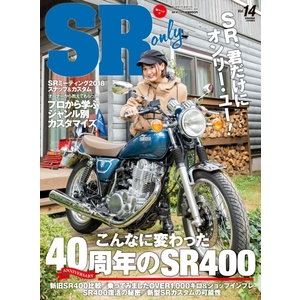 Zokeisha SR only vol.14