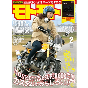 Zokeisha Monthly Magazine Motomoto 2019 February Issue
