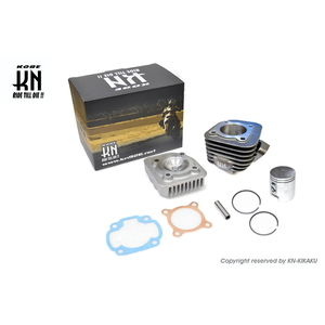 KN Planning EX 3 Port Steelbore Up Kit [Yamaha 50 C-Horizontal Typinegine] 6