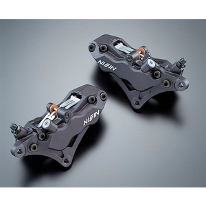 ADVANTAGE NISSIN Brake Calipers