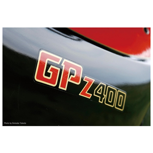 SPEED SHOP ITO GPz400A1 Side Cover Sticker