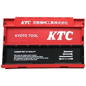 KTC Folding Container 50L (Red)