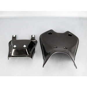 A-TECH [ Repair Parts ] For Racesplseatrubber Base Only