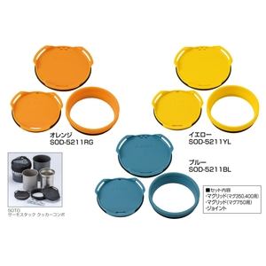 SOTO Thermostatic Color Lid & Joint Set