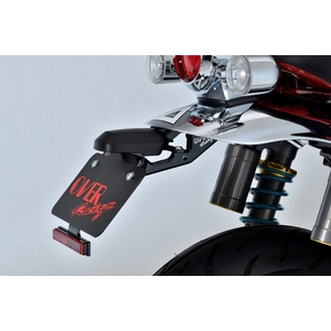 OVER RACING Fender Eliminator Kit